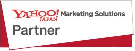 Yahoo!マーケティングソリューションパートナー